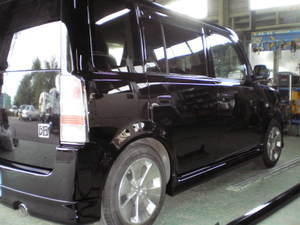 Imgp4932