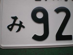 Imgp6286