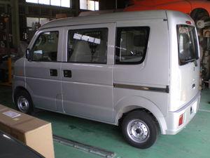 Imgp7262