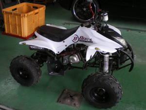 Imgp7944