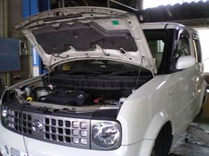 Imgp8025