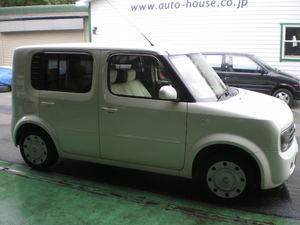 Imgp8026