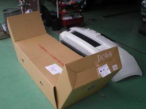 Imgp1100