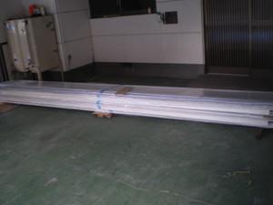 Imgp1237