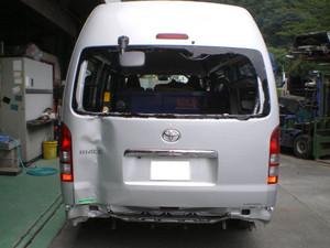 Imgp1309