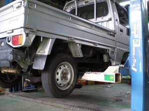 Imgp2562