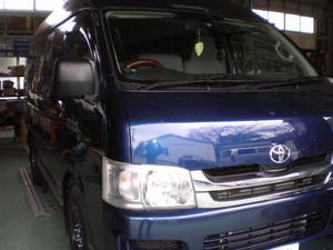 Imgp3410