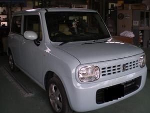 Imgp7011