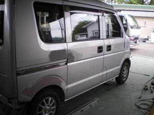 Imgp7430