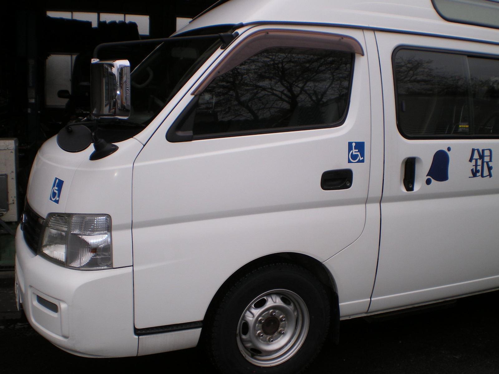 Imgp3804