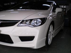 Imgp4449