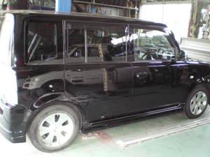 Imgp4881