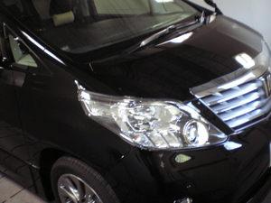 Imgp4919
