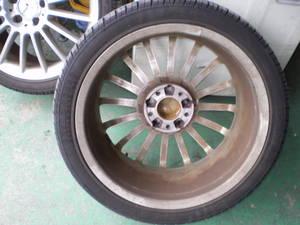 Imgp5284