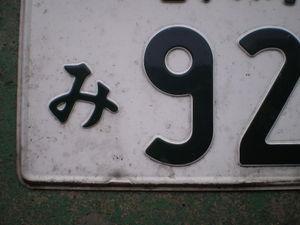 Imgp6285