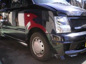 Imgp7350