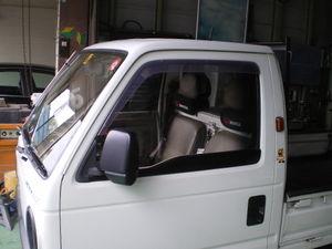 Imgp8052