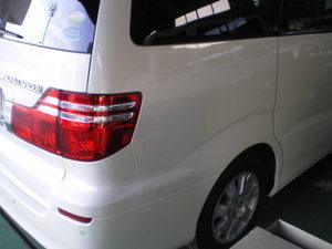 Imgp9045