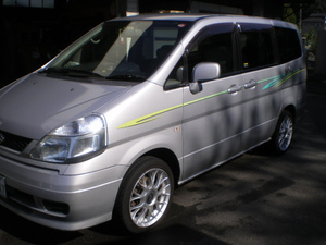 Imgp9525