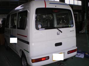 Imgp1656