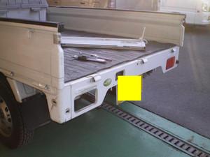 Imgp4380