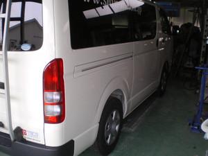 Imgp5667