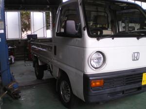 Imgp7647