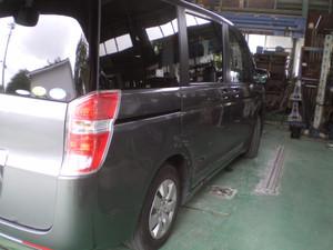 Imgp7950